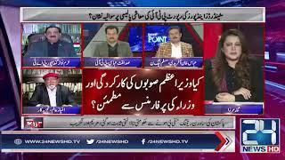 Hajj Subsidy Khatam Magar Jahangir Sugar Mill Per Nahi! | 24 News HD
