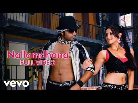 Silambattam - Nallamdhana Video | Yuvanshankar Raja| STR - UCTNtRdBAiZtHP9w7JinzfUg