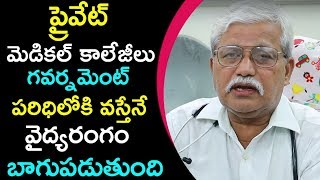 Private Medical Colleges Should Come Under the Government Medical Sector | Myra Media
