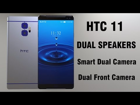 htc introduction