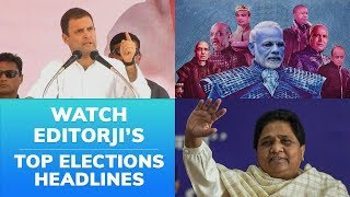 Top Headlines on 16th April: #LokSabhaElection2019