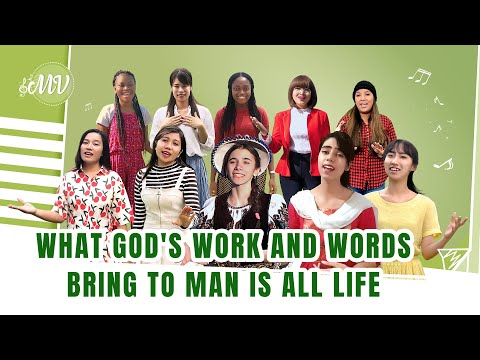2020 Christian Music Video