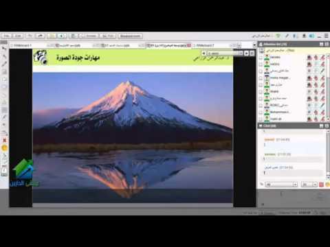 مهارة جودة الصورة في التصوير و التصميم | أكاديمية الدارين | الدرس الأول