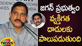 MP Sujana Chowdary Sensational Comments On Jagan's Government In Press Meet | AP Political News