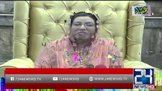 Doctor Firdous Ashiq Awan Media Talk in Sialkot