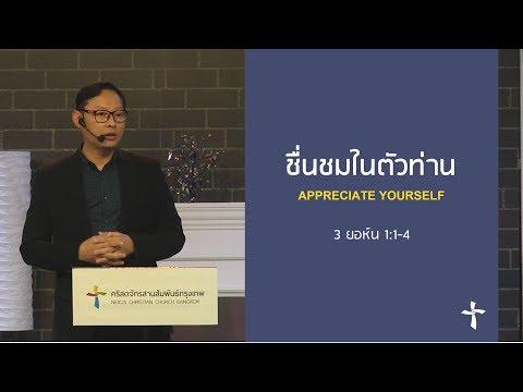 (3  1:1-4)