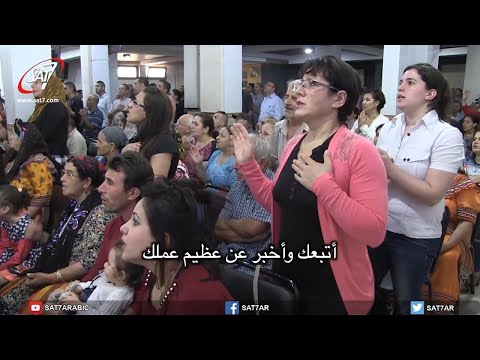 Tafat ik zriy (Kabyle Christian Song) @ Full Gospel Church of Tizi Ouzou , Algeria