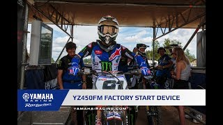 Jeremy Seewer Explains Yamaha Factory Start Device