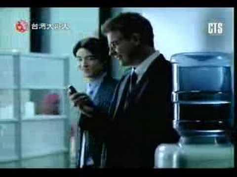 Panasonic GD88 Ad