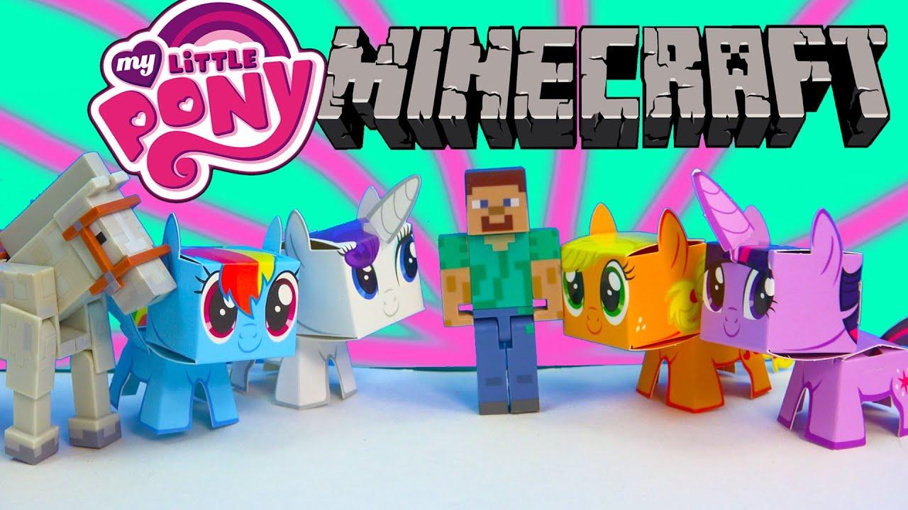 My Little Pony Boxos Paper Craft Style Minecraft Figures