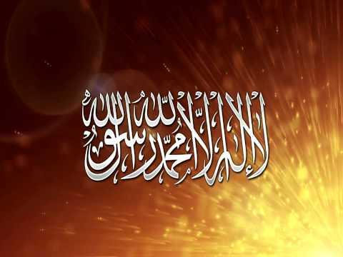 Hudood Allah