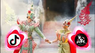 ဒႆ - ပကတိတန္ဖိုး Myanmar Music Remix 2020 Dawei Thu Dj SR အားေပးၾကပါဦး ႐ွင္