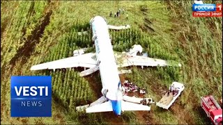 Hero Pilots Perform Emergency Belly Slide Maneuver! 230 Lives Saved By Quick Thinking!