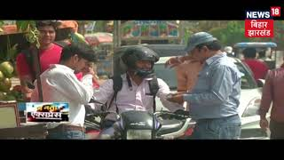 पैसा ही पैसा! Betting Brokers On The Streets | Hilarious Comedy | Janta Express