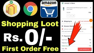 Free Shopping Loot || Shop Any Product in 0 Rs || Live Proof and Unlimited Trick,Buy Free Product