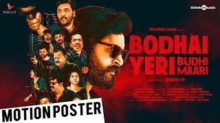 Video Trailer Bodhai Yeri Budhi Maari