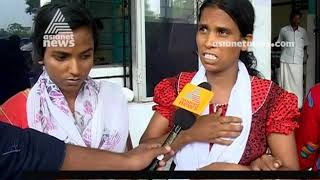 Mother and Daughter alleges they attacked by CPM Panchayat Member at Alappuzha | FIR 19 July 2019