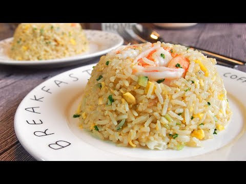 SECRET REVEALED! BEST Chinese Fried Rice Recipe • Din Tai Fung Inspired (w/ Shrimp) 虾仁黄金蛋炒饭 - UCZDx-SKnLRjpviwzgk7g86w