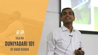 Talk on Duniyadari 101   Shri Amod Kumar   Foundation Program   2019