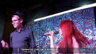 Rising Talents2019 Анна Шевкунова
