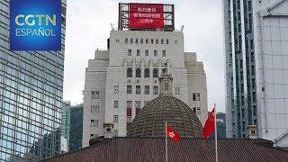 Comienzan las celebraciones por el 22.º aniversario del retorno de Hong Kong a China