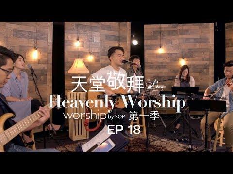 LIVE - EP18 HD :