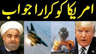 IRAN, Isarel and US latest development | China Give LY80 Missile Defence System To Pakistan | Dtv