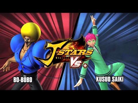 J-Stars Victory Vs+ - Bobobo-bo v Kusuo Saiki Trailer - UC_ntXHv-XdKCD7CPynVvnQw