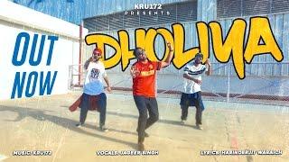 Dholiya- Kru172  - kru172 , HipHop