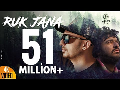 Ruk Jana Lyrics