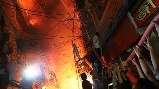 পুরান ঢাকায় শহীদনগরের কাগজের কারখানায় অগ্নিকাণ্ড | ভস্ম দোকানপাটসহ মেসবাড়ি | Old Dhaka News