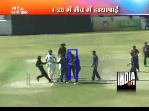 Players Fight in Indian domestic T20