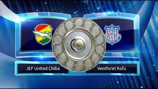 JEF United Chiba vs Ventforet Kofu Prediction & Preview 24/08/2019 - Football Predictions