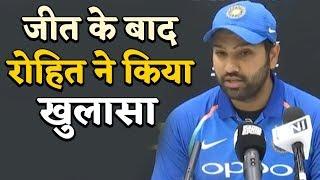 Ind vs NZ: सीरीज़ जीतने के बाद Rohit ने कही ये बड़ी बात, बताई इस जीत की अहमियत