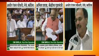 New Delhi | Congress Leader Adhir Ranjan Choudhary In Controversial Statement On Jammu And Kashmir
