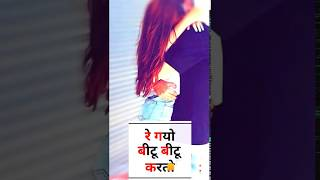 Download Now Rajasthani Status || New Rajasthani WhatsApp