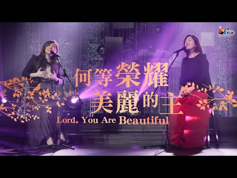 Lord, You Are BeautifulMV (Live Worship MV) -  (25)