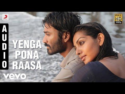 A.R. Rahman, Shakthisree Gopalan - Maryan - Yenga Pona Raasa (Audio) (Pseudo Video) - UCTNtRdBAiZtHP9w7JinzfUg