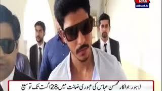 Mohsin Abbas's Bail Extended Till August 28
