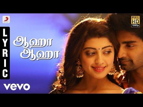 Gemini Ganeshanum Suruli Raajanum - Aahaa Aahaa Lyric | D. Imman | Atharvaa - UCTNtRdBAiZtHP9w7JinzfUg
