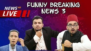 Funny Hyderabadi Breaking News 3 | Comedy | The Baigan Vines