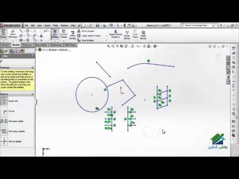 SolidWorks 2012 | Aldarayn Academy | Lec 2
