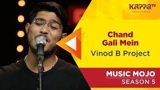 Chand Gali mein