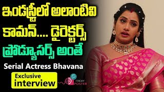 Telugu Serial Actress  Bhavana about producers and directors | Bhavana interview | Friday poster