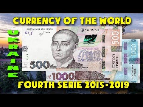 - Currency of the world - Ukraine. Ukrainian hryvnia  2015-2019