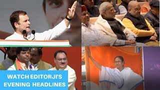 Catch editorji's Top Evening Headlines - 4 April 2019