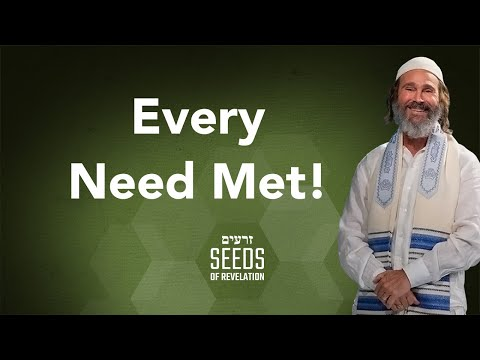 Every Need Met!