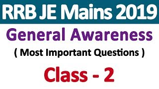 RRB JE Mains 2019 GK General Awareness Class 2 | RRB JE Mains Mock Test | The Study Power