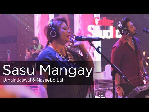 Sasu Mangay Lyrics - Naseebo Lal & Umair Jaswal   Coke Studio 9