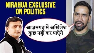 Dinesh Lal Yadav फ़िल्में और पॉलिटिक्स ऐसे मैंटेन करते हैं | Narendra Modi | Akhilesh Yadav